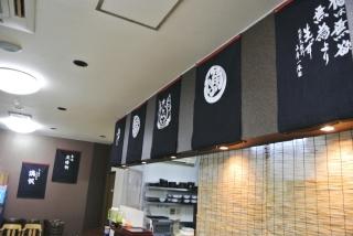 らーめん・つけめん満帆 熊谷店 (2)