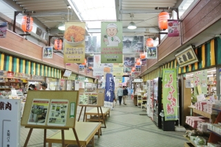 秩父そば 武蔵屋 (2)
