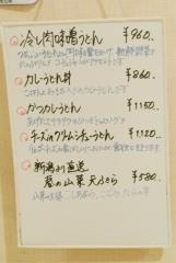 由す美 (4)