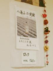 由す美 (11)