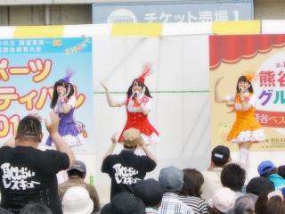 第4回熊谷B級グルメ大会 (5)