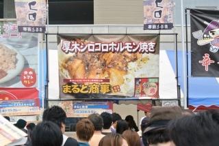 第4回熊谷B級グルメ大会 (9)