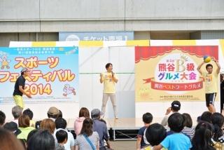 第4回熊谷B級グルメ大会 (13)