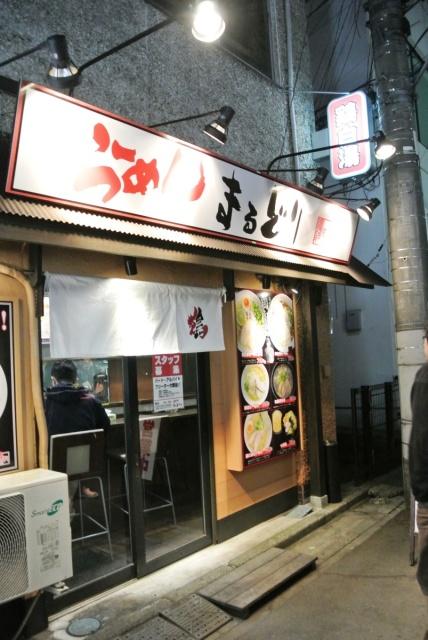 まるどり 熊谷本店 (2)