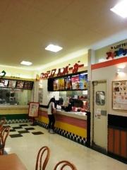 大勝軒 元祖つけ麺バーガー (2)