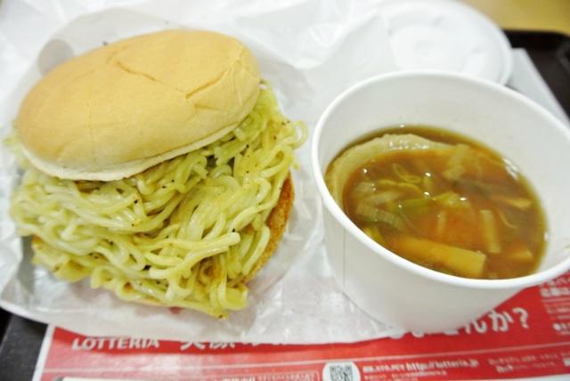 大勝軒 元祖つけ麺バーガー (6)