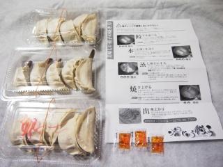 爆じゅう餃子 餃点 (2)