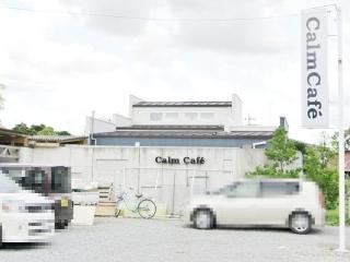 DOG CAFÉ Onlyワン(Calm Cafe) (2)