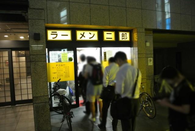 ラーメン二郎 池袋東口店 (3)