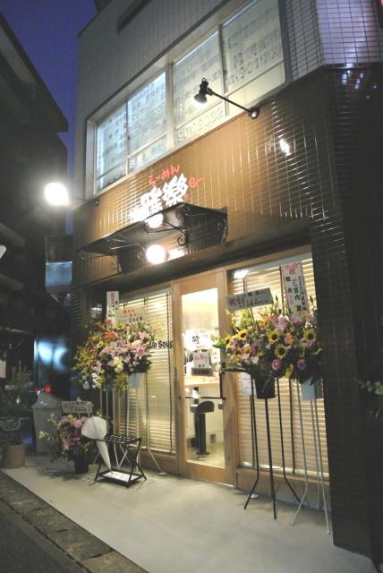 らーめん雅楽 (4)