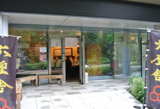 六厘舎 大崎店 (4)