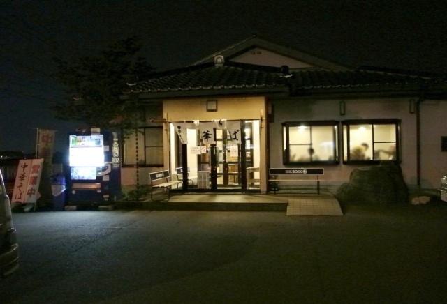 中華そば 田家 (2)