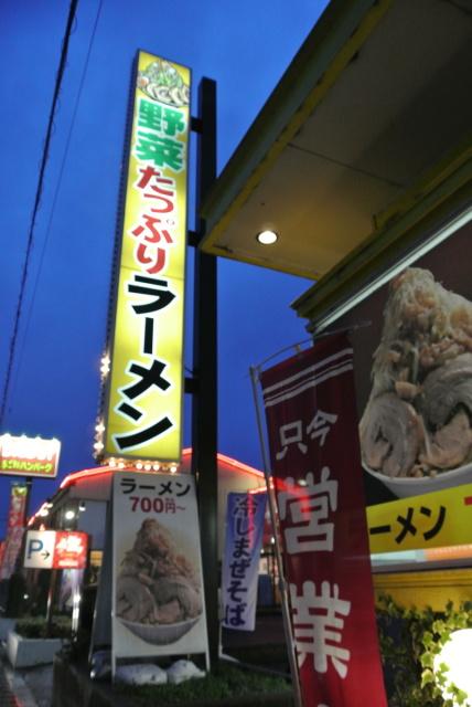 ジャンクガレッジ 熊谷店 (6)