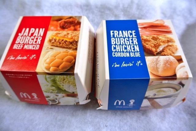 FIFA ワールドカップ公式ハンバーガー (2)