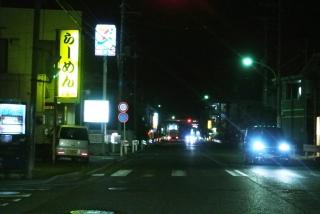 麺屋 旬 (1)