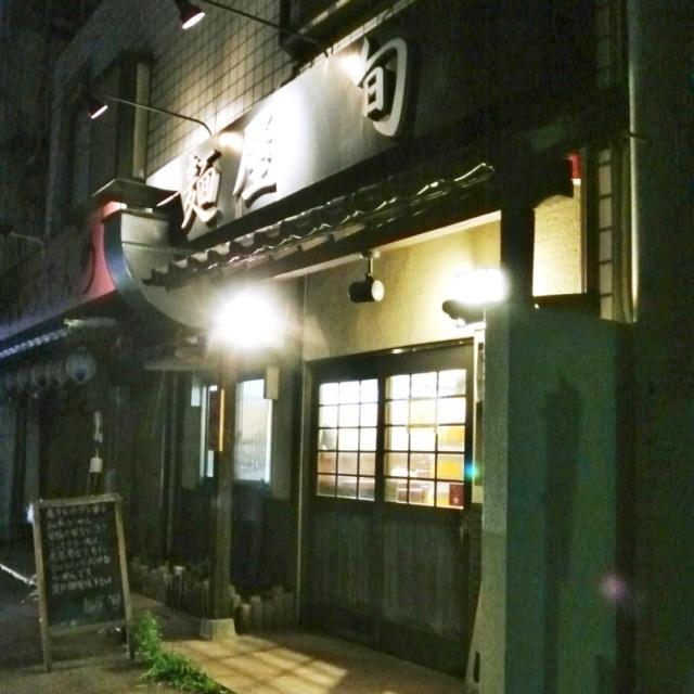 麺屋 旬 (2)