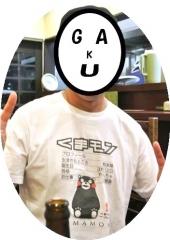 麺屋 旬 (15)