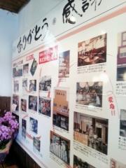 餃子の丸満 本店 (11)