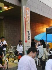 熊谷うちわ祭 (2)