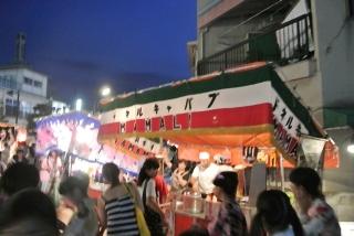 熊谷うちわ祭 (12)