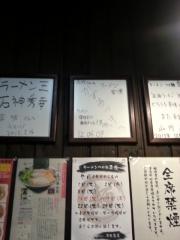 ラーメンつけ麺 奔 (6)