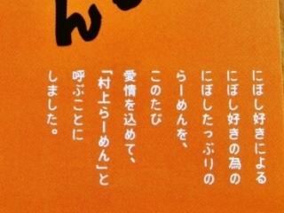 にぼしまじん (20)