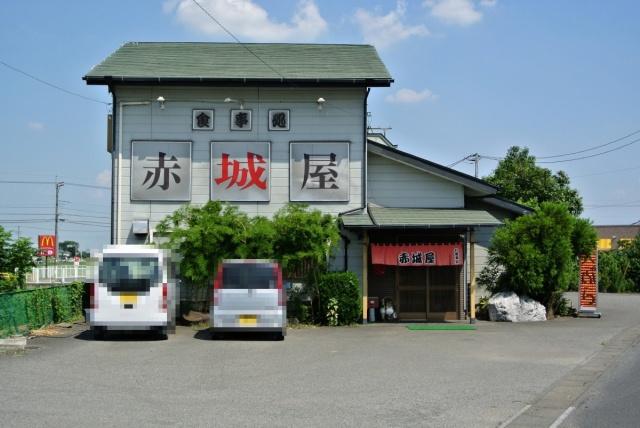 赤城屋 羽生バイパス店 (2)