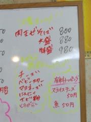 博多長浜らーめん 楓神 (6)