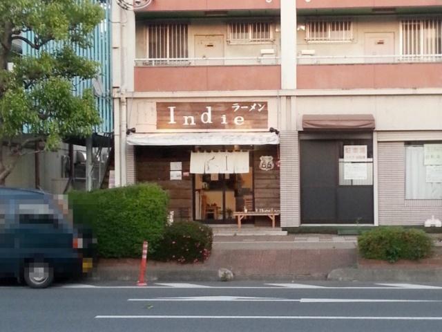 ラーメン Indie (7)