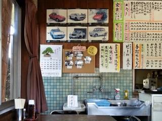 山崎屋食堂 (6)