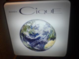 RAMEN CIQUE (3)