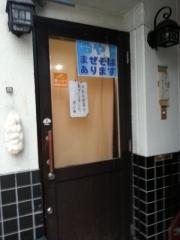 用心棒 (2)