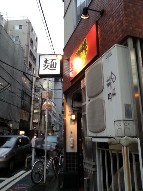 用心棒 (7)