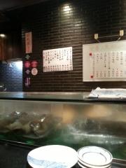 寿し和 赤羽店 (7)