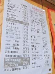 立ち飲み 晩杯屋 (5)