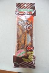 名古屋土産 (3)