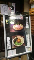 神田ラーメン わいず (3)