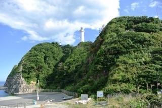 Fukushima (2)