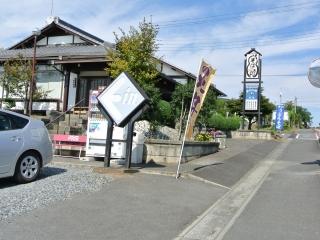 ふくいち 本店 (1)