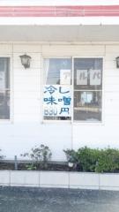 くるまやラーメン 行田店 (9)