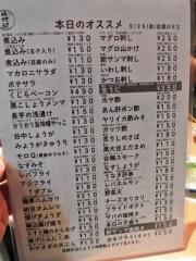立ち呑み 晩杯屋 中目黒目黒川RS店 (10)