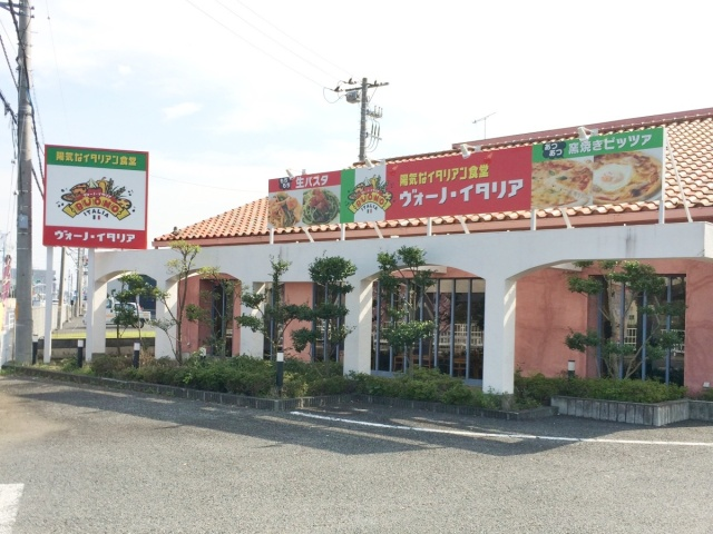ヴォーノ・イタリア 熊谷太井店 (1)