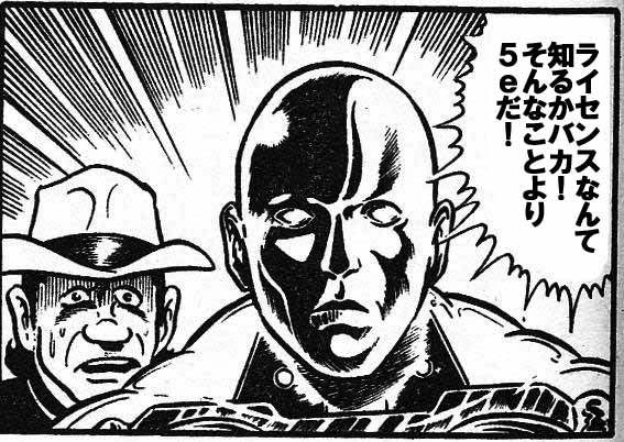 kuribo04.jpg