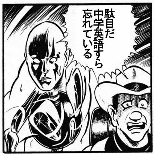 kuribo06.jpg