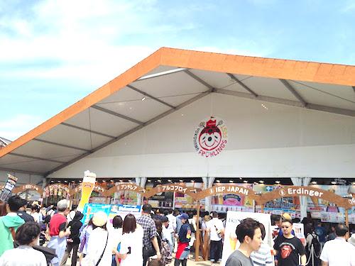 横浜フリューリングスフェスト