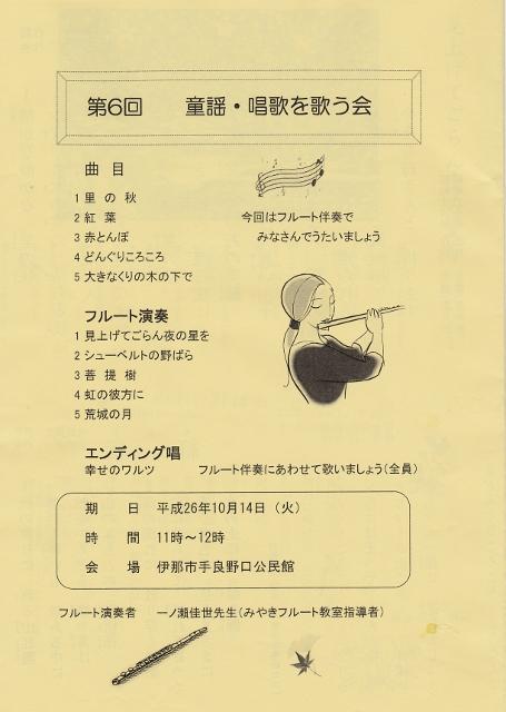 IMG_20141014_0001 (455x640)