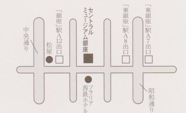 秋季書道展地図 001