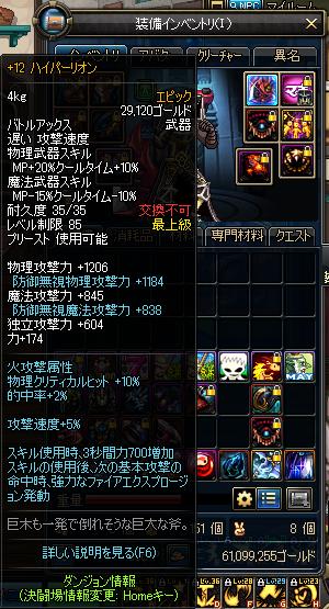 810nikki_2014.png