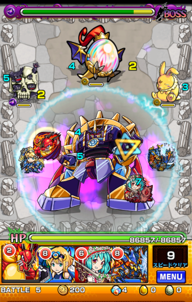 monster-strike(16).png
