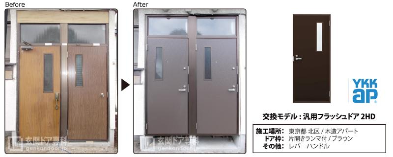 jitsurei_44.jpg